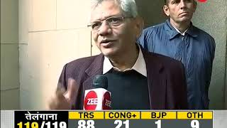 DNA: Leaders happy with BJP's defeat in assembly elections - ZEENEWS