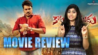 Katamarayudu Movie Review || Pawan Kalyan || Shruti Haasan || #KatamarayuduHungama || #Katamarayudu - IGTELUGU