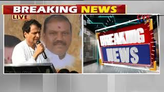 Union Minister Suresh Prabhu speech in Jana Chaitanya Yatra | Warangal | CVR News - CVRNEWSOFFICIAL