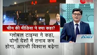 Breaking News: PM Narendra Modi reaches Wuhan for a two-day meeting with President Xi Jinping - ZEENEWS