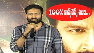 Gopichand Superb Excited Speech @Chanakya Movie Release Press Meet || Mehreen | IndiaGlitz Telugu - IGTELUGU