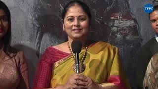 Prema Pipaasi Movie Posters Launched by Jamuna garu & Jayasudha garu - TFPC