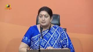 Smriti Irani Pressmeet at BJP Central Office,New Delhi.|Mango News - MANGONEWS