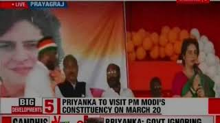 Lok Sabha polls 2019: Priyanka Gandhi Kicks off Poll Campaign From Prayagraj - NEWSXLIVE