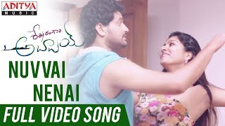 Nuvvai Nenai Full video Song | Shekaram Gari Abbayi Movie | Vinnu Maddipati, Akshatha - ADITYAMUSIC
