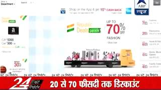 'R - Day Parade' sale: Online shopping sites offer bumper discount - ABPNEWSTV
