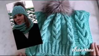 МК (описание) шапка с косами и снуд бирюзового цвета