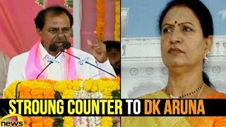 KCR Strong Counter to DK Aruna | KCR Live Updates | KCR Latest Speech | TRS Meeting Updates - MANGONEWS