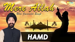 Mere Allah - Hamd - Sikh Brother Recite Hamd On Allah - Jasvinder Singh - THEDIVINEINDIA
