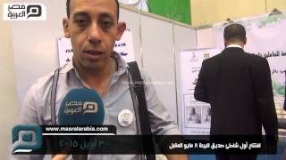 بالفيديو  تعرف على أول شاطئ صديق للبيئة في مصر وشمال أفريقيا