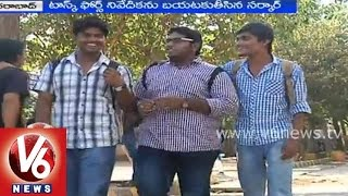 Telangana government to restrict colleges scams on fees reimbursement - V6NEWSTELUGU