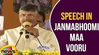 AP CM Chandrababu Naidu From Janmabhoomi Maa Vooru Program at Tallapudi | Mango News - MANGONEWS