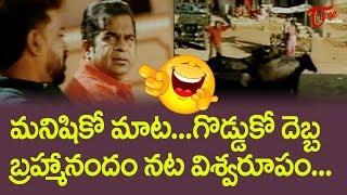 Brahmanandam All Time Hit Comedy Scenes | Telugu Comedy Videos | NavvulaTV - NAVVULATV