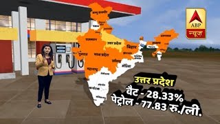 Know how much VAT is levied on petrol in various states - ABPNEWSTV