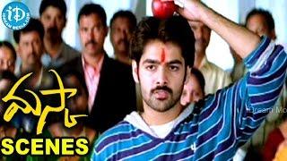 Maska Movie - Ram, Hansika, Sheela, MS Narayana Nice Scene - IDREAMMOVIES