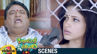 Lacchimdeviki O Lekkundi Movie Scenes | Lavanya Tripathi Threatens Jaya Prakash Reddy | #LOL - MANGOVIDEOS