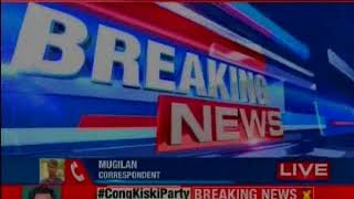 Tamil Nadu I-T raids: Searches continues for the 2nd day; raids underway in 20 locations - NEWSXLIVE