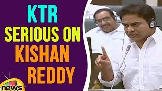 KTR Serious On Kishan Reddy Creating Fuss In The Assembly | Mango News - MANGONEWS