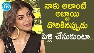 నాకు అలాంటి అబ్బాయి దొరికినప్పుడు పెళ్లి చేసుకుంటా - Kajal Aggarwal || Talking Movies With iDream - IDREAMMOVIES