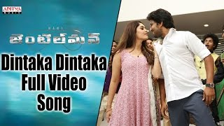Dintaka Dintaka Full Video Song || Gentleman Video Songs || Nani, Surabhi, NivethaThamas, ManiSharma - ADITYAMUSIC