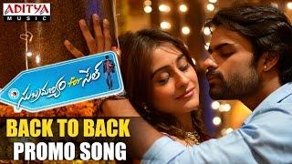 Subramanyam For Sale - Back to Back Promo Video Song - Sai DharamTej, Regina Cassandra - ADITYAMUSIC