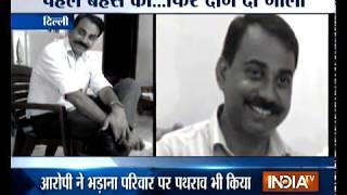 Delhi: BJP councillor's brother killed over water dispute - INDIATV