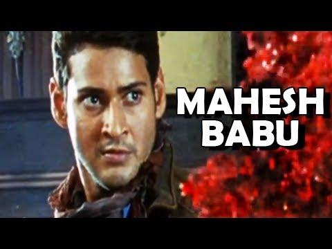 Mahesh Babu's Best Fight Action Dialogue Scene Compilation Video - Jigar Kaleja Movie