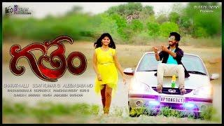 Gatham - New Telugu Short film 2016  By My Dream Productions HR - YOUTUBE