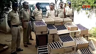 Police Seized Liquor Bottles Worth Rs 1.5 Lakh in Nirmal District | CVR News - CVRNEWSOFFICIAL