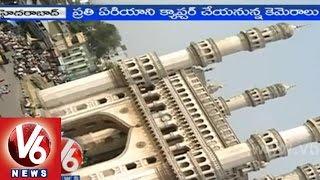 Hyderabad under surveillance monitoring with CC cameras - GHMC - V6NEWSTELUGU