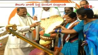 Sankranti BIG Festival in Telugu States | Sankranti Celebrations Latest Updates | AP & TS | CVR NEWS - CVRNEWSOFFICIAL