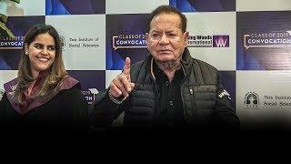 #BollywoodNews: सलमान के विवाह के सवालों को लेकर सुनें क्या बोले पिता?