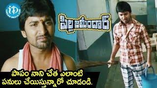 పాపం నాని చేత ఎలాంటి పనులు చేయిస్తున్నారో చూడండి - Pilla Zamindar Movie Scenes | Nani |Bindu Madhavi - IDREAMMOVIES
