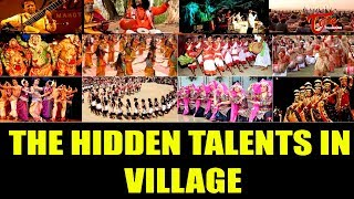 The Hideen Talents In Village | By Vardhan Mayur Koyyada | TeluguOne - TELUGUONE