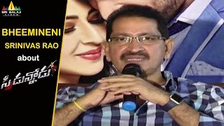 Bheemineni Srinivas Rao About Speedunnodu Movie   Bellamkonda Srinivas, Sonarika   Sri Balaji Video - SRIBALAJIMOVIES