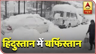 Life comes to a halt in Himachal after it receives heaviest snowfall - ABPNEWSTV