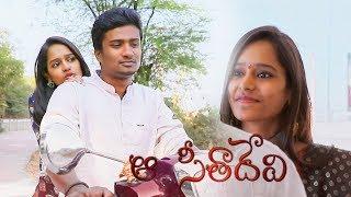 Aa Sita Devi Telugu Short Film 2018 || Directed By Paul Sarikonda - YOUTUBE