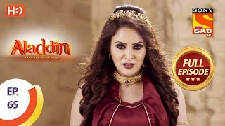 Aladdin  - Ep 65 - Full Episode - 14th November, 2018 - SABTV