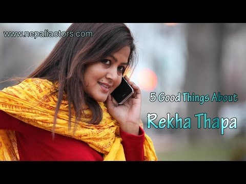 5 Good Things About Rekha Thapa (Chabi Ojha)