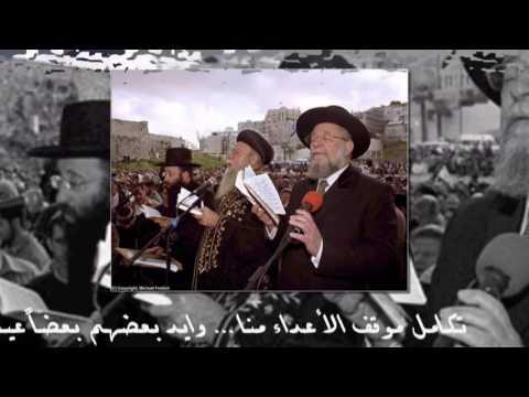 حسرات على حال العرب والمسلمين ؟؟!! - كتبنا بالدم الغالي بيانا