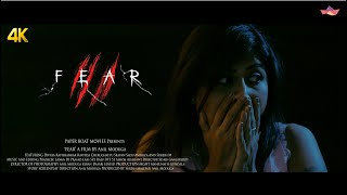 FEAR | Official Trailer | Suspense -Thriller | Telugu Short Film 2019 | Paper Boat Movies - YOUTUBE