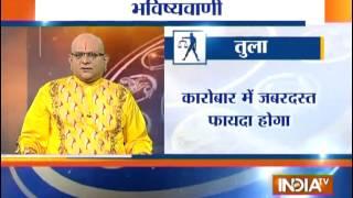 Bhavishyavani | October 25, 2014 -  LIBRA - INDIATV