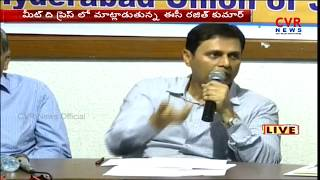 Telangana EC CEO Rajat Kumar Holds Press Meet On Election Campaigning Expenses l CVR NEWS - CVRNEWSOFFICIAL