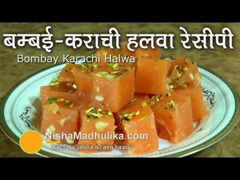 Karachi Halwa Recipe | Bombay Halwa Recipe
