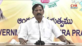 Jupudi Prabhakar Fires on YCP Leaders | YS Jagan Incident | CVR News - CVRNEWSOFFICIAL