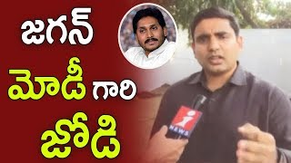 Minister Nara Lokesh Sensational Comments On Modi And Jagan  | Nara Lokesh Face To Face | iNews - INEWS