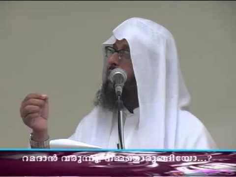 Dubai khutba, 05 07 2013 ahlan ramadhan abdul salam mongam almanar quran study centre