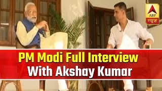 PM Modi Full Interview with Akshay Kumar: PM Narendra Modi reveals secrets about his personal life - ABPNEWSTV