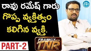 Ammammagarillu Movie Director Sundar Surya & Producer RK Interview Part#2 | Frankly With TNR - IDREAMMOVIES