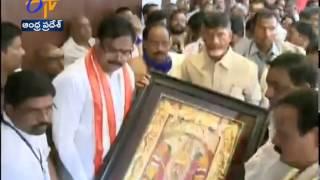 Will Make Navaratri Festival As State Festival : AP CM Chandrababu - ETV2INDIA